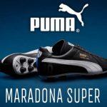 Puma Zapatos Maradona 696X464 1 El Adiós A Diego Maradona, El Astro Del Fútbol Argentino Que Supo Ser La Estrella De Puma